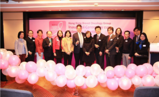 Welcome to the Hong Kong Breast Oncology Group (HKBOG), a new member group of BIG